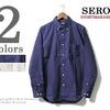 SERO カラードオックスフォード ボタンダウンシャツ SR71-OC610M画像
