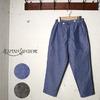 Kaptain Sunshine TRAVELLER TROUSERS Silk × Linen Chambray画像