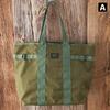 MIS Super Tote Bag MIS-1008画像
