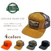 FILSON LOGGER MESH CAP 20013331画像