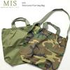 MIS Waterproof Carrying Bag MIS-1010画像
