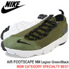 NIKE AIR FOOTSCAPE NM Legion Green/Black 852629-300画像