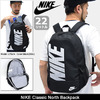 NIKE Classic North Backpack BA4863画像