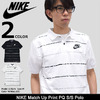 NIKE Match Up Print PQ S/S Polo 833884画像