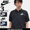 NIKE Match PQ S/S Polo 829361画像