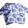 Duke Kahanamoku 半袖BDシャツ INDIGO SACREDGARDEN DK37484画像