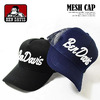 BEN DAVIS MESH CAP BDW-9441画像