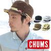 CHUMS Reversible Print Cap CH05-1074画像