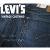 LEVI'S VINTAGE CLOTHING 501XX 1947年モデル EARTHQUAKE 47501-0176画像