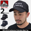 BEN DAVIS Sanfrancisco Embroidery Mesh Cap WHITE LABEL BDW-9443画像