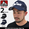 BEN DAVIS BD Embroidery Mesh Cap WHITE LABEL BDW-9441画像