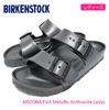 BIRKENSTOCK ARIZONA EVA Metallic Anthracite Ladys GE1001498画像