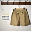 MOJITO GULF STREAM SHORTS Bar.5.0 2061-1901画像