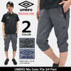 UMBRO Mix Color Pile 3/4 Pant UCS3741AYP画像