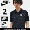 NIKE Match Up Print Jersey S/S Polo 833886画像