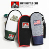 BEN DAVIS SOFT BOTTLE CASE 600-50画像