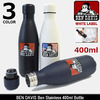 BEN DAVIS Ben Stainless 400ml Bottle WHITE LABEL 600-20画像