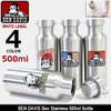 BEN DAVIS Ben Stainless 500ml Bottle WHITE LABEL 600-00画像