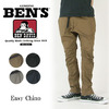 BEN DAVIS EASY CHINO BDW-5550画像