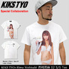 KIKS TYO × Rima Nishizaki 02 S/S Tee KT1703RIMA-02画像