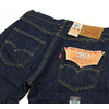Levi's Men's Made in the USA 501 Original Fit Jean 00501-2453画像