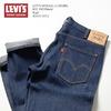 LEVI'S VINTAGE CLOTHING 606 1969Model Rigid 30605-0051画像