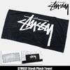 STUSSY Stock Plush Towel 138581画像