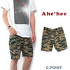 Ahe'hee Men's #Deck Shorts画像