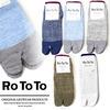 "RoToTo Ninja Socks ""LINEN"" R1096画像"