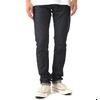 AG jeans TELLIS -RAW- AG1783GAU-RAW画像
