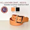 KC,s LEATHER CRAFT KID510 サドルレザーギャリソンベルト画像