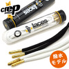Crep Protect ULTIMATE SHOE LACES ROUND 6065-2909画像