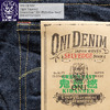 ONI DENIM Tight Tapered Green Cast 鬼斑燃(Ki-Han-Nen) ONI-676GC-KHN画像