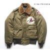 """Buzz Rickson's B-10 """"530th FTR-BOMB SQ"""" BR13890画像"""