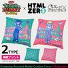 HTML ZERO3 × 劇場版 TIGER & BUNNY -The Rising- Guttarelax Reunited Buddy Cushion Cover ACS219画像