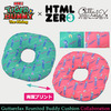 HTML ZERO3 × 劇場版 TIGER & BUNNY -The Rising- Guttarelax Reunited Buddy Cushion ACS218画像