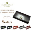 GLENROYAL SLIM BUSINESS CARD HOLDER画像