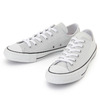 CONVERSE ALL STAR 100 NISHIJIN-ORI OX SILVER 32862347画像