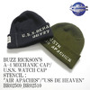 "Buzz Rickson's A-4 MECHANIC CAP/U.S.N. WATCH CAP STENCIL ""AIR APACHES""/""USS DE HEAVEN"" BR02509/BR02510画像"