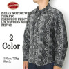 INDIAN MOTORCYCLE CHIMAYO CORDUROY PRINT L/S WESTERN SHIRT IM27742画像