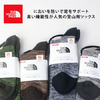 THE NORTH FACE Trekking Midweight Crew N81720画像