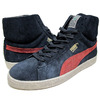 PUMA SUEDE MID A-LIFE BLACK AMAZON画像