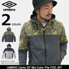 UMBRO Camo OF Mix Color Pile FDD JKT UCA3754A画像