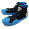 VISION STREET WEAR SUEDE HI BLACK BLUE VSW-7351画像