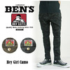 BEN DAVIS PROJECT LINE HEY GIRL CAMO BDY-5713画像