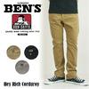 BEN DAVIS PROJECT LINE HEY RICH CORDUROY BDY-5710A画像