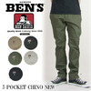 BEN DAVIS 5POCKET CHINO NEW BDW-5533A画像