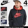 NIKE Fleece GX 2 Pullover Hoodie 861727画像