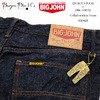 BURGUS PLUS × BIG JOHN Collaboration Jeans M1002B画像
