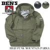 BEN DAVIS HIGH FUNK MOUONTAIN PARKA C-7780001画像